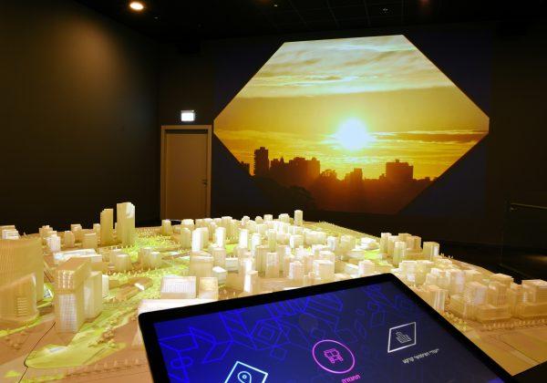 Interactive Virtual Tour