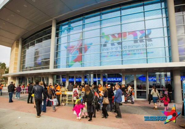 Sports and Event hall Arena Jerusalem