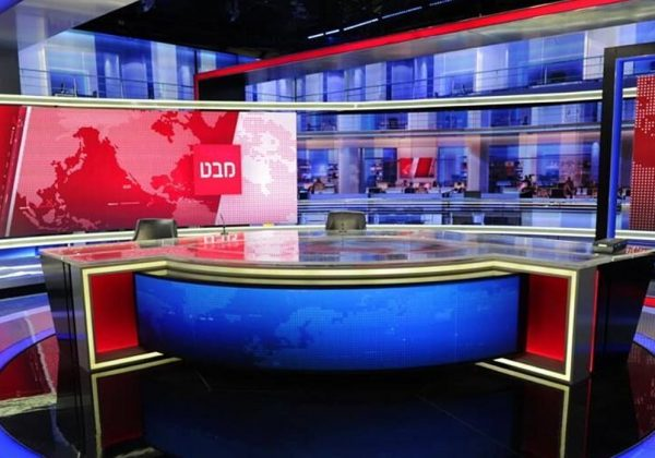 Israel Broadcasting Authority Jerusalem News Studio